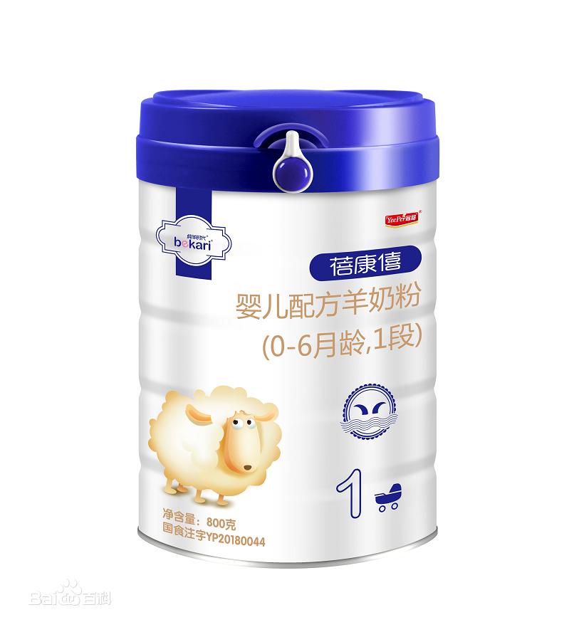 十大羊奶粉排行榜