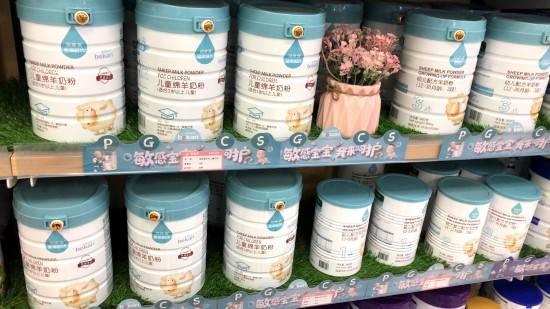 蓓康僖于近日推出全羊时代儿童绵羊奶粉