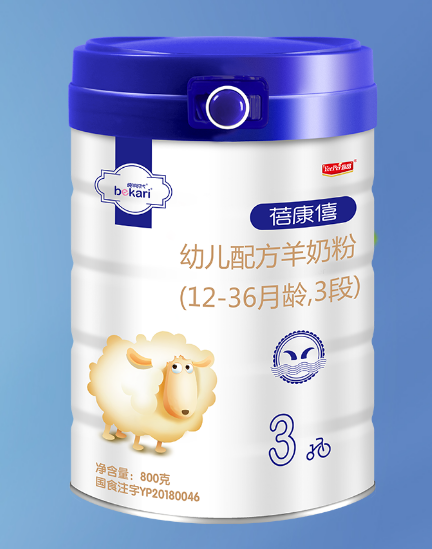 原装进口羊奶粉
